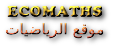 Ecomaths1